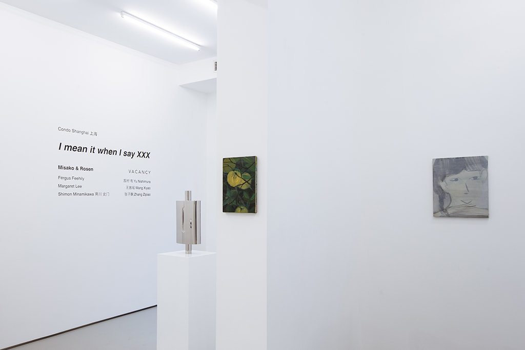 Installation view of Condo Shanghai at Gallery Vacancy with works by Margaret Lee and Yu Nishimura.
