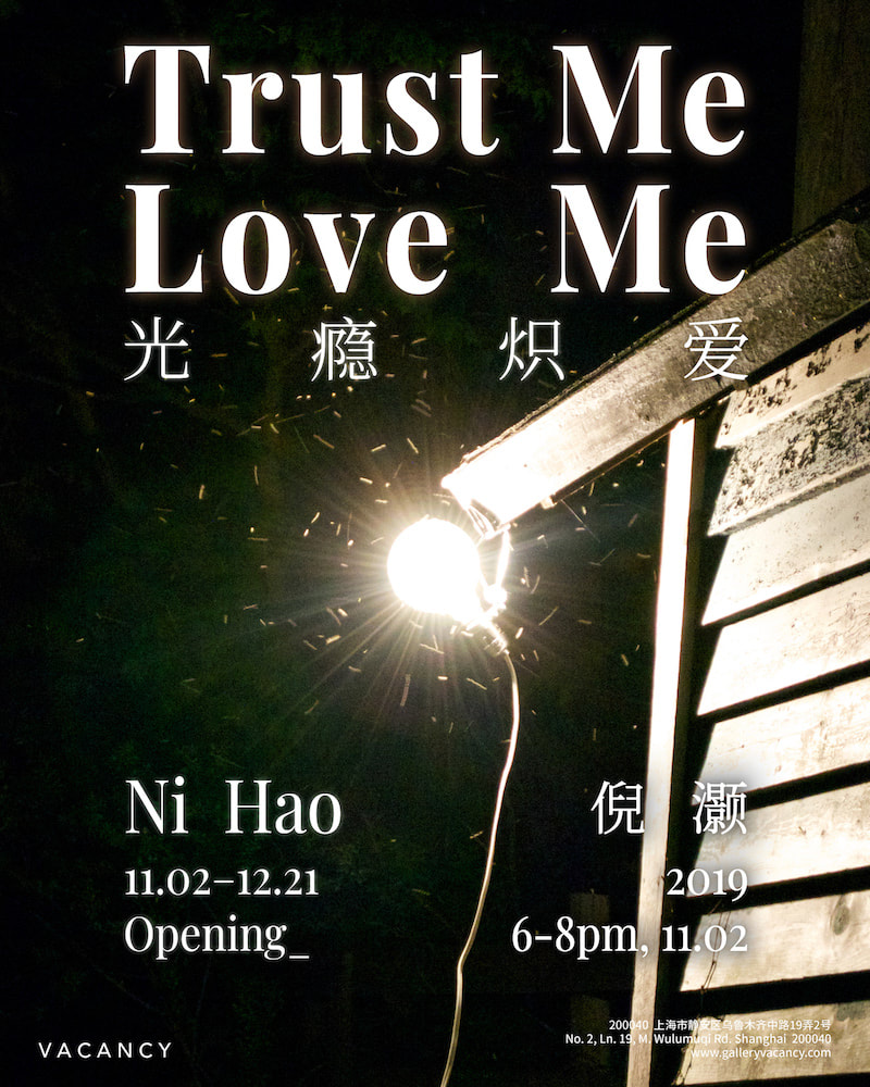 Ni Hao solo exhibition