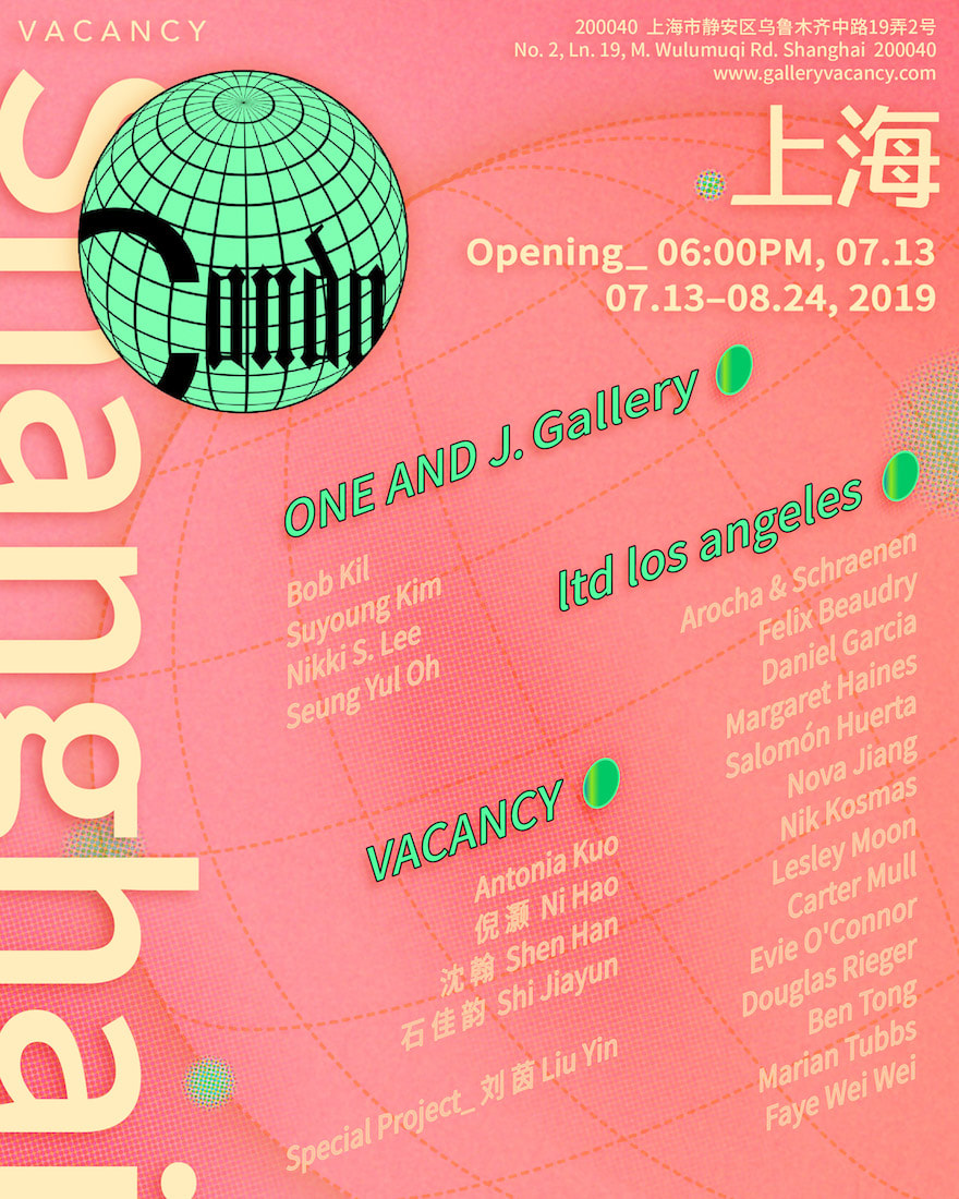 Condo Shanghai 2019, group exhibition: Antonia Kuo, Ni Hao, Shen Han, Shi Jiayun; special project: Liu Yin, July 13–August 24, 2019, Gallery Vacancy